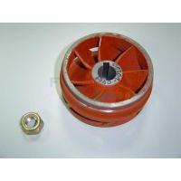 Turbine 7,5 HP pompe Aral C-3000 Astralpool